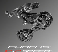 Campagnolo Chorus 12s Disc groupset